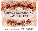 grunge background. vector. | Shutterstock .eps vector #21184903