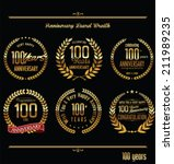 Anniversary laurel wreath retro labels, 100 years