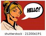 Girl Operator Call Center....
