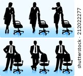silhouettes of business people | Shutterstock .eps vector #212022277