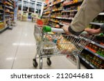 supermarket aisle view of a... | Shutterstock . vector #212044681