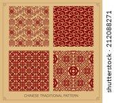 classy oriental pattern. come...   Shutterstock .eps vector #212088271