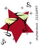 cocktail celebration | Shutterstock . vector #21216997