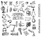 back to school supplies sketchy ... | Shutterstock .eps vector #212228521
