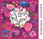 """beautiful greeting card """"i love ...   Shutterstock .eps vector #212231674"""
