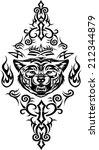 tattoo wolf head  | Shutterstock .eps vector #212344879