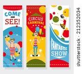 circus banners vector...   Shutterstock .eps vector #212352034