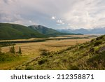 scenic top view of the... | Shutterstock . vector #212358871