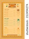 elegant and simple restaurant... | Shutterstock .eps vector #212454274
