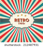 new vector vintage rising sun... | Shutterstock .eps vector #212487931