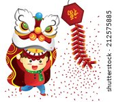 chinese new year | Shutterstock .eps vector #212575885