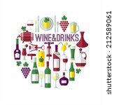 wine   drinks abstract...   Shutterstock .eps vector #212589061