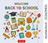 back to school set on the... | Shutterstock .eps vector #212629831