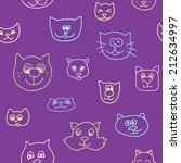 cute seamless pattern with cat... | Shutterstock .eps vector #212634997