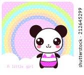 kawaii little girl | Shutterstock .eps vector #212645299