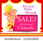 Lord Ganesha in vector for Happy Ganesh Chaturthi with text Ganpati Bappa Morya, My Lord Ganpati