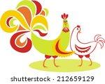 rooster and hen cute cartoon... | Shutterstock .eps vector #212659129