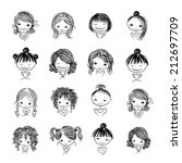 Stock vector set of cute girl characters cartoon for your design vector illustration 212697709