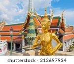 lion goddess | Shutterstock . vector #212697934