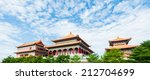 beautiful chinese temple named... | Shutterstock . vector #212704699