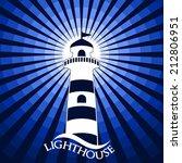 vector lighthouse icon | Shutterstock .eps vector #212806951