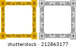 Egyptian Frame With Papyrus An...