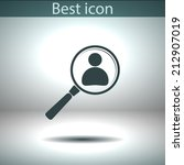 vector icon.  the best choice... | Shutterstock .eps vector #212907019