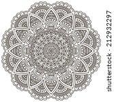 mandala. round ornament pattern.... | Shutterstock .eps vector #212932297