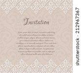 vector beige baroque damask... | Shutterstock .eps vector #212967367