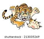 cartoon tiger leaping