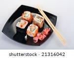 japanese cuisine | Shutterstock . vector #21316042