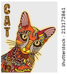decorative ornamental cat with... | Shutterstock .eps vector #213172861