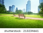 Bench In Park  Shanghai  China