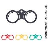binoculars icon   vector... | Shutterstock .eps vector #213253981
