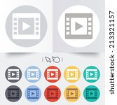 video sign icon. video frame... | Shutterstock . vector #213321157