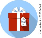 vector gift box  | Shutterstock .eps vector #213536569
