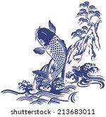 japanese carp   Shutterstock .eps vector #213683011