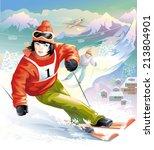 Woman Skier. Winter Sports....