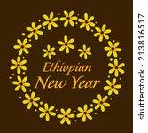 Illustration yellow flower wreaths ethiopian new stock vector illustration yellow flower wreaths ethiopian new stock vector royalty free 213816517 shutterstock m4hsunfo