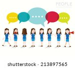 women talk and gather together... | Shutterstock .eps vector #213897565