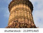 qutub minar tower in new delhi  ... | Shutterstock . vector #213991465
