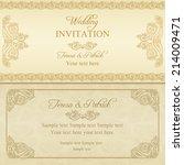 antique baroque wedding... | Shutterstock .eps vector #214009471