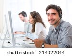 view of a young attractive man...   Shutterstock . vector #214022044