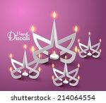 vector paper sculpture of... | Shutterstock .eps vector #214064554