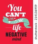 set of unusual inspirational... | Shutterstock .eps vector #214136959