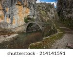 Kokoris Stone Bridge ...