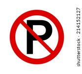 no parking sign | Shutterstock .eps vector #214152127