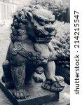 Bronze Lion Chinese Statue...