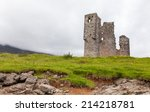 ruins of an old castle in... | Shutterstock . vector #214218781