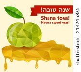 abstract,apple,background,card,color,crystal,faith,feast,fruit,geometric,green,greetings,harvest,hashana,hebrew